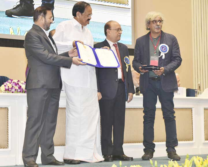 66th National Film Awards